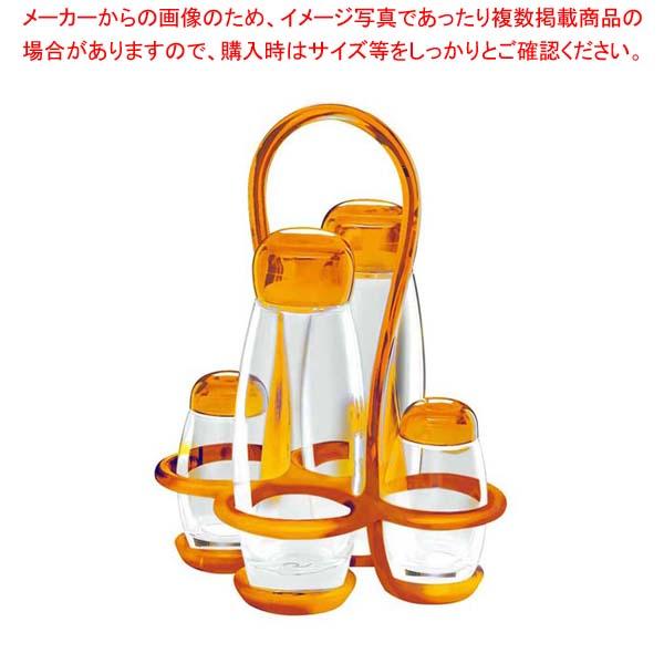 グッチーニ ボリー クルエセット 231300 45オレンジ【 オーブンウェア 】