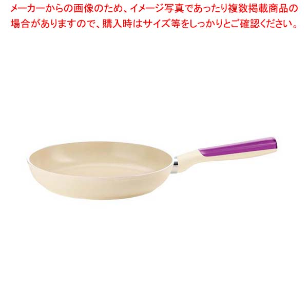 【まとめ買い10個セット品】 グッチーニ フライパン24cm 227802 01バイオレット【 オーブンウェア 】