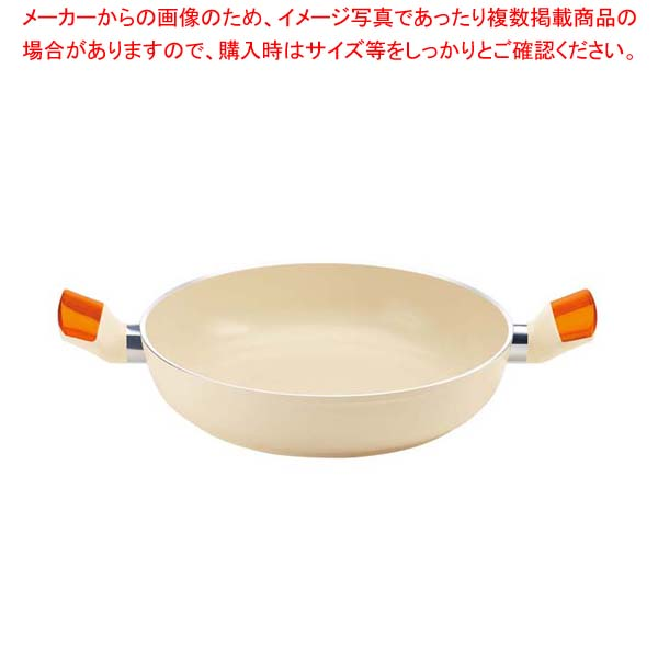 【まとめ買い10個セット品】 グッチーニ キャセロール28cm 228001 45オレンジ【 オーブンウェア 】