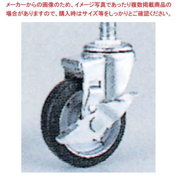 【まとめ買い10個セット品】 パンラック用キャスター CRS-100(ストッパー付) 【 メーカー直送/代金引換決済不可 】