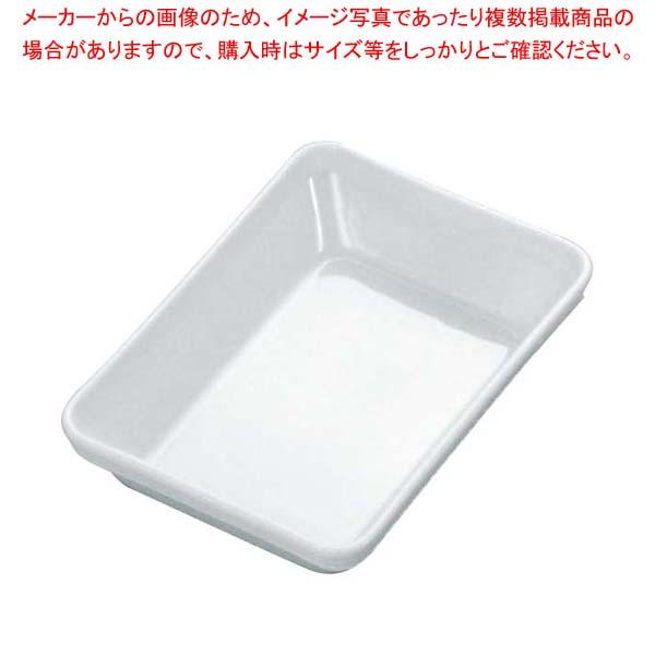 【まとめ買い10個セット品】 白磁オーブンウェア イケア 深口 バット 15インチ【 オーブンウェア 】