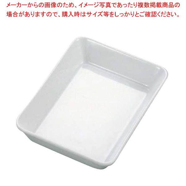 【海外限定】 【まとめ買い10個セット品 ラザニア 12インチ】 白磁オーブンウェア ラザニア 12インチ, 竹原市:c283b157 --- construart30.dominiotemporario.com