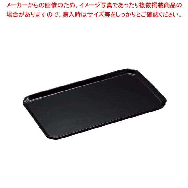 【まとめ買い10個セット品】 陶磁器 角ケーキプレート 黒