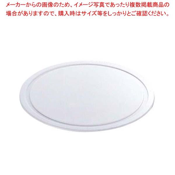 【まとめ買い10個セット品】 メラミン ケーキ台 M-200 アイボリー