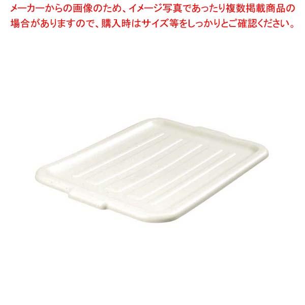 【まとめ買い10個セット品】 カーライル バスボックス用蓋 ホワイト 44012【 バスボックス・洗浄ラック 】