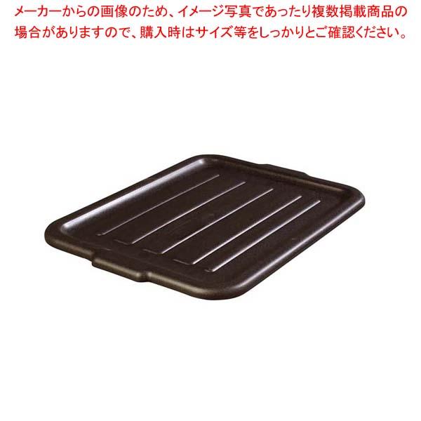 【まとめ買い10個セット品】 カーライル バスボックス用蓋 ブラック 44012【 バスボックス・洗浄ラック 】