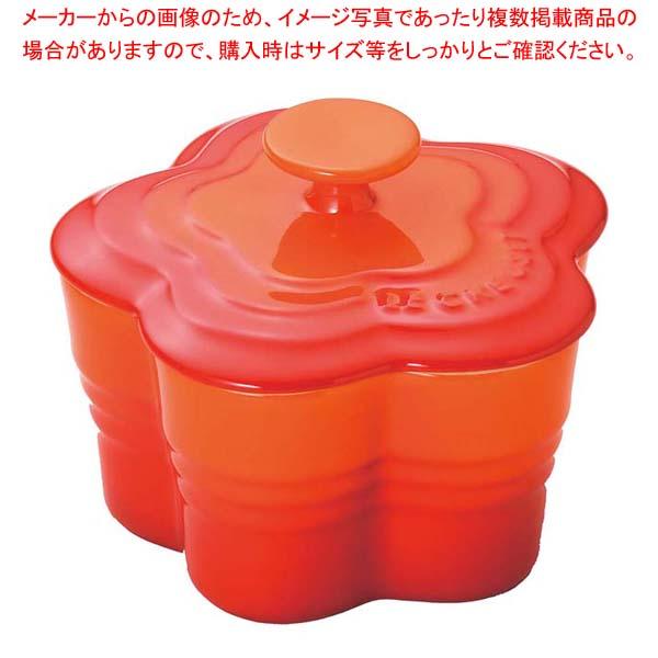 【まとめ買い10個セット品】 ル・クルーゼ ラムカンフルールS(蓋付)910167 オレンジ(09)【 ブランドキッチンコレクション 】