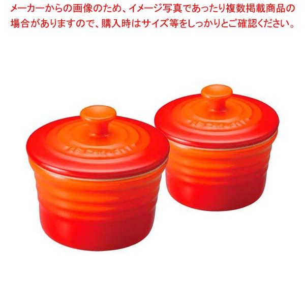 【まとめ買い10個セット品】 ル・クルーゼ ラムカンS(フタ付)2個入 910026 オレンジ(09)