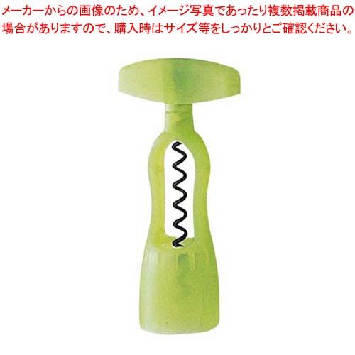 【まとめ買い10個セット品】 ジディニ ワインオープナー クリアグリーン 3856【 ワイン・バー用品 】
