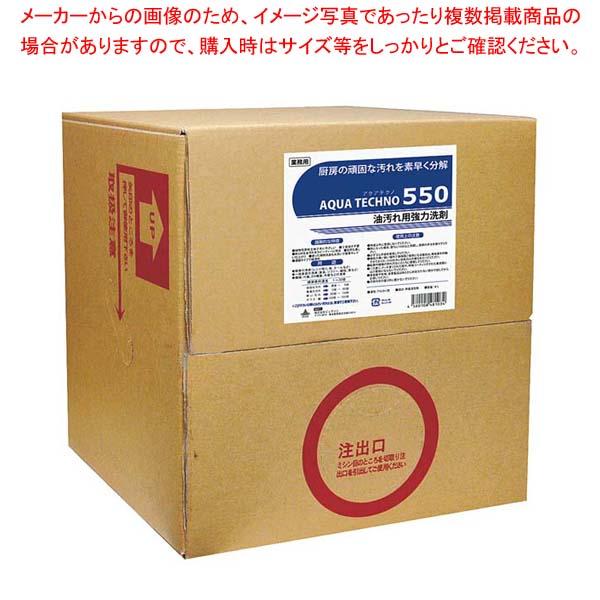 【まとめ買い10個セット品】 多目的洗浄剤 アクアテクノ550 20L【 清掃・衛生用品 】