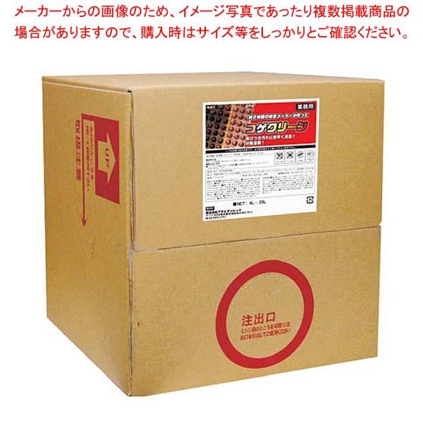 アルカリ洗浄剤 コゲクリーン 20L【 清掃・衛生用品 】