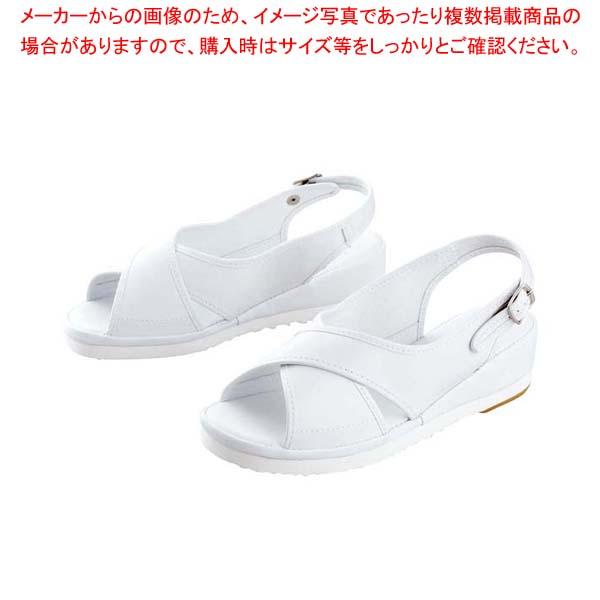 【まとめ買い10個セット品】 ナースシューズ S-9 白 23.5cm