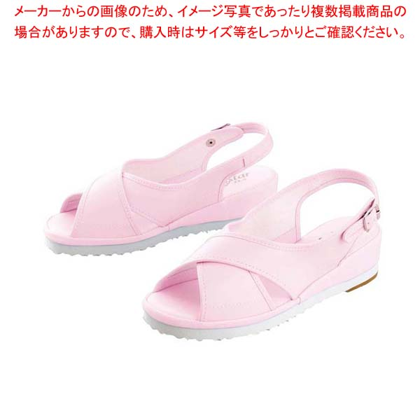 【まとめ買い10個セット品】 ナースシューズ S-29P ピンク 22.5cm