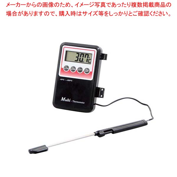 【まとめ買い10個セット品】 防水デジタル温度計 ET9309A【 温度計 業務用 クッキング温度計 】