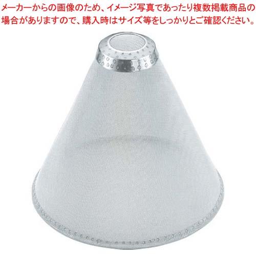 【まとめ買い10個セット品】 EBM 18-8 ホテル用 スープ漉替アミ 小 50メッシュ sale
