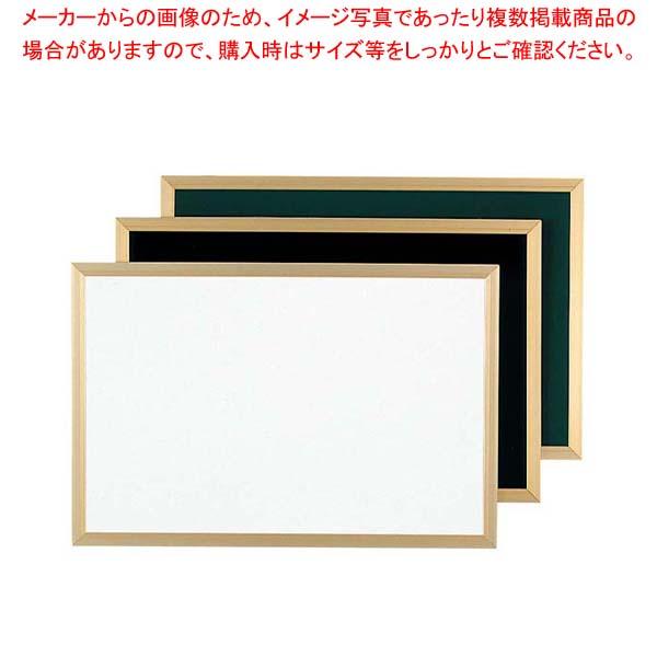 【まとめ買い10個セット品】 ネオカラー4G ホワイト【 店舗備品・インテリア 】