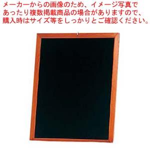 【まとめ買い10個セット品】 ネオカラーウッディー NEO-609K 木枠 パネル 【 メーカー直送/代金引換決済不可 】