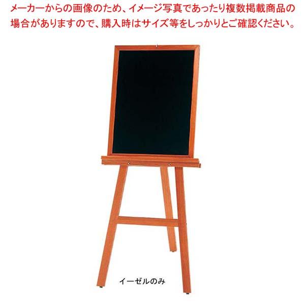 【まとめ買い10個セット品】 ネオカラーウッディー 木製 イーゼル EL-120K sale【 メーカー直送/後払い決済不可 】