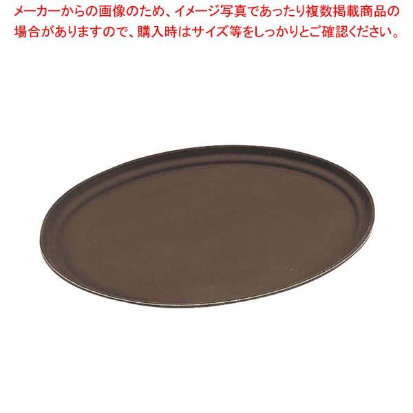 【まとめ買い10個セット品】 キャンブロ ノンスリップトレイ 小判 2900CT(138)ターバンタン sale
