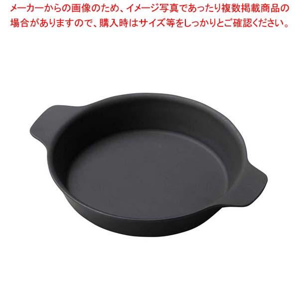 【まとめ買い10個セット品】 鉄製 グラタン皿 大 M20-728【 卓上鍋・焼物用品 】