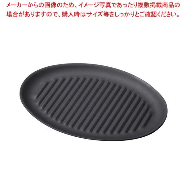 【まとめ買い10個セット品】 鉄製プレス陶板 小判 波 M20-715【 卓上鍋・焼物用品 】