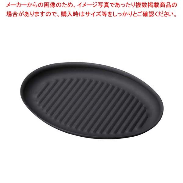 【まとめ買い10個セット品】 鉄製プレス陶板 小判 深 波 M20-720