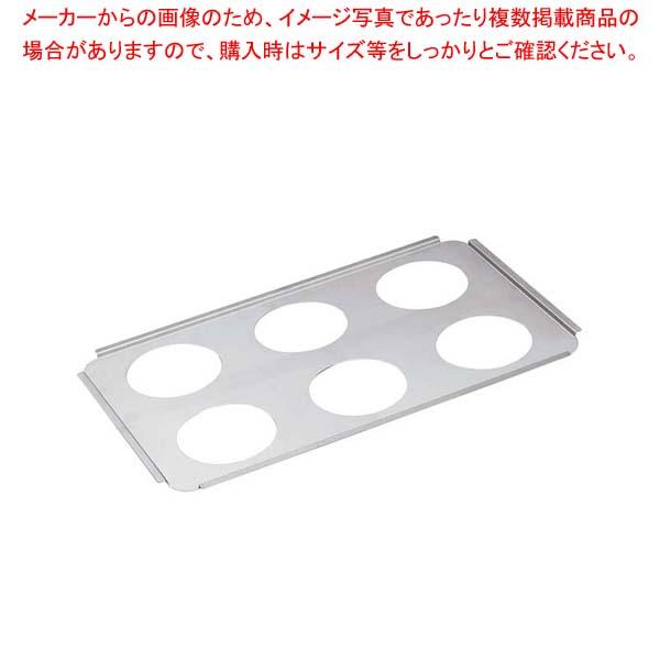 【まとめ買い10個セット品】 ヴォラース 親子パン専用 6穴プレート 19195