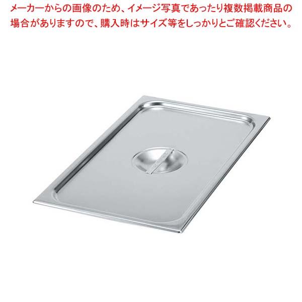 【まとめ買い10個セット品】 ヴォラース 18-6 スーパーパンSP5用カバー 1/4用 75140