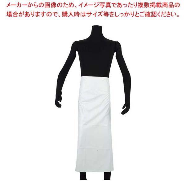 【まとめ買い10個セット品】 NBR 耐油ゴムエプロン腰下 AF-7100 S ホワイト