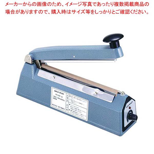 【まとめ買い10個セット品】 卓上 シーラー PS-200【 厨房消耗品 】