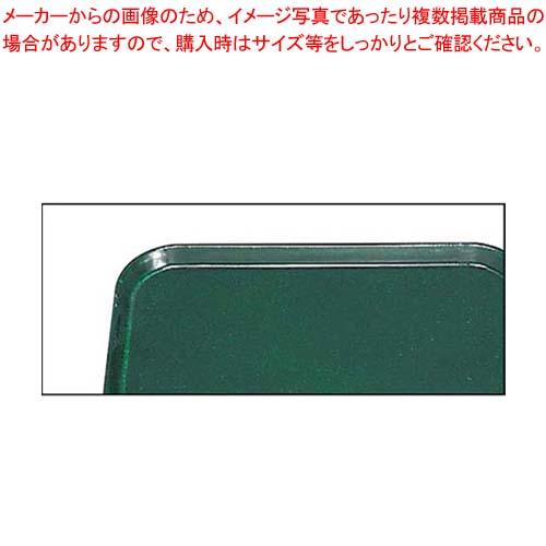 【まとめ買い10個セット品】 キャンブロ カムトレイ 1520(119)シアウッドグリーン