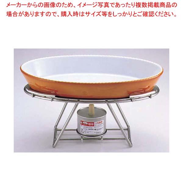 【まとめ買い10個セット品】 EBM 18-8 ロイヤルスタンド 小判型 OV-6【 ビュッフェ関連 】