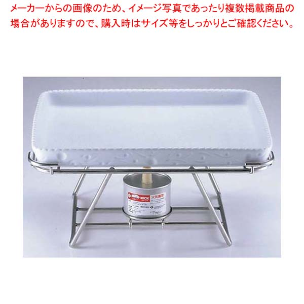 【まとめ買い10個セット品】 EBM 18-8 ロイヤルスタンド 角型 SQ-1 sale