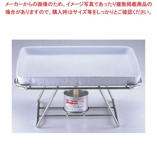 江部松商事 / EBM 18-8 ロイヤルスタンド 角型 SQ-3【 ビュッフェ関連 】