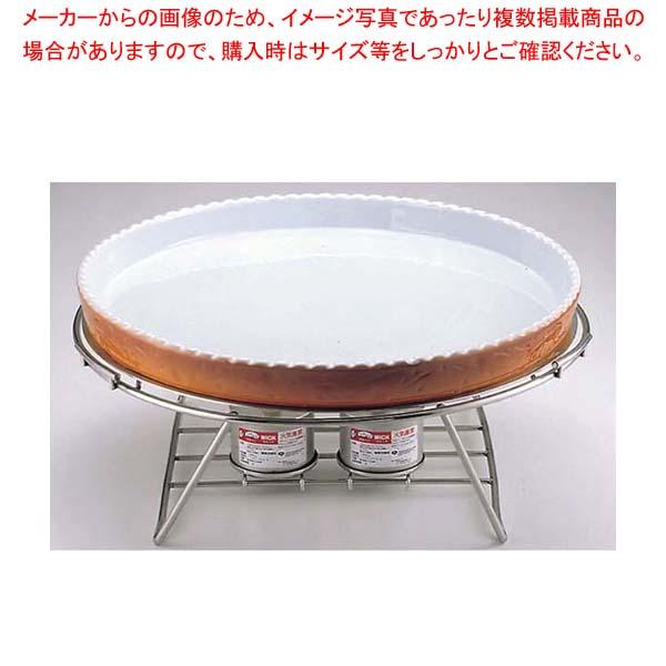 【まとめ買い10個セット品】 EBM 18-8 ロイヤルスタンド 丸型 RU-1 sale