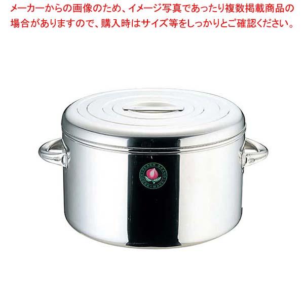 モモ 18-8 ライスジャー(保温食缶)3升用【 炊飯器・スープジャー 】