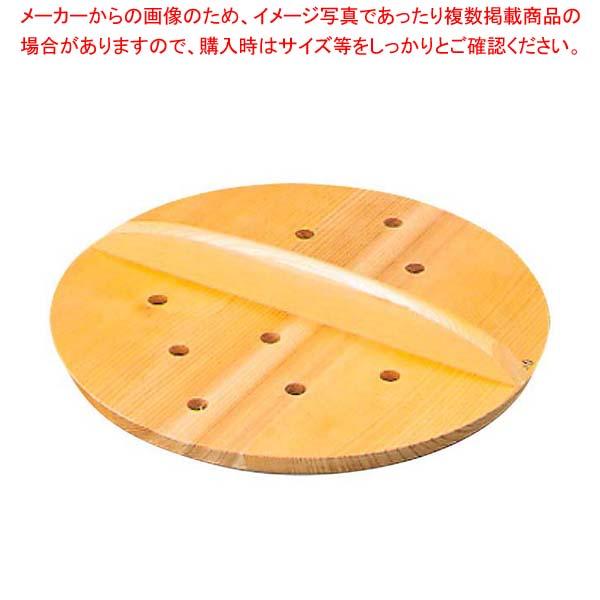 【まとめ買い10個セット品】 EBM さわら 穴明 木蓋 18cm【 鍋全般 】