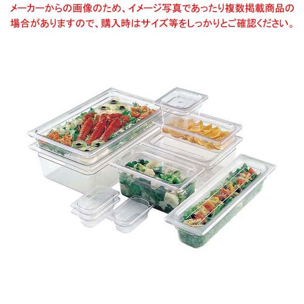 【まとめ買い10個セット品】 キャンブロ フードパン 1/2-200mm 28CW(135)クリア