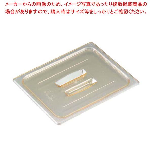 【まとめ買い10個セット品】 キャンブロ ホットパンカバー 1/1 取手付 10HPCH(150)
