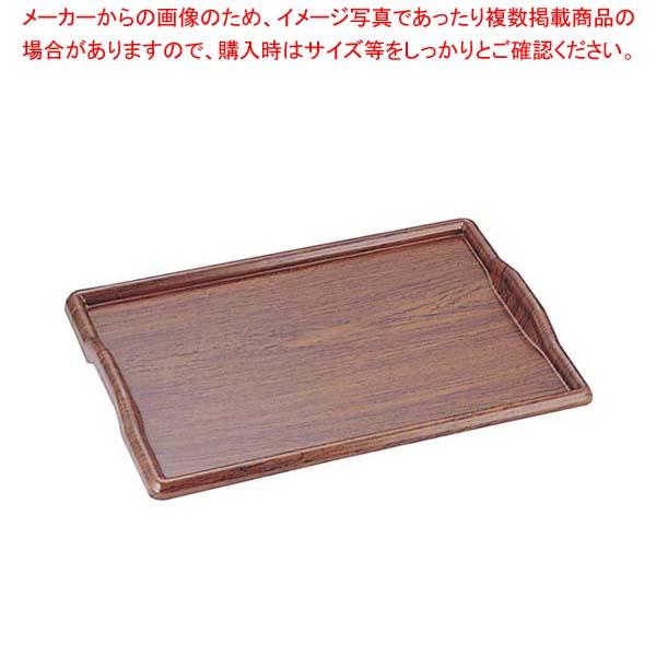 【まとめ買い10個セット品】 ランカスター サービストレイ 4600 マホガニー sale