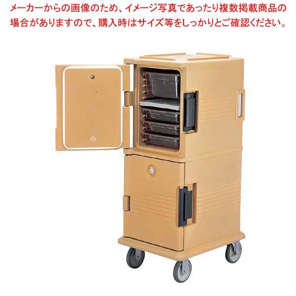 【本物新品保証】 キャンブロ カムカートフードパン用 UPC800(157)C/B【 運搬・ケータリング 】, 無敵のエルエルショッピング 8e22415e