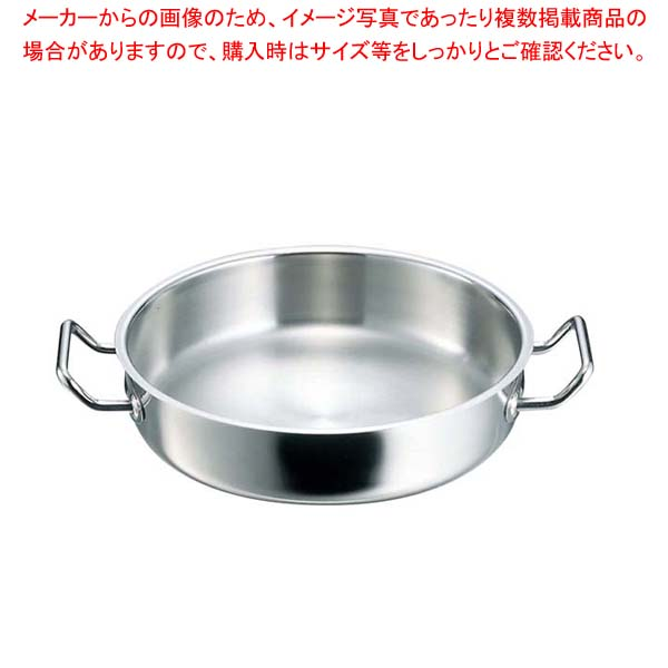 【まとめ買い10個セット品】 デバイヤー イノックス 三重底 外輪鍋(蓋無)3443-40 sale