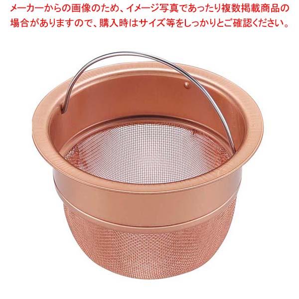 【まとめ買い10個セット品】 純銅 ゴミポケット 深型【 清掃・衛生用品 】