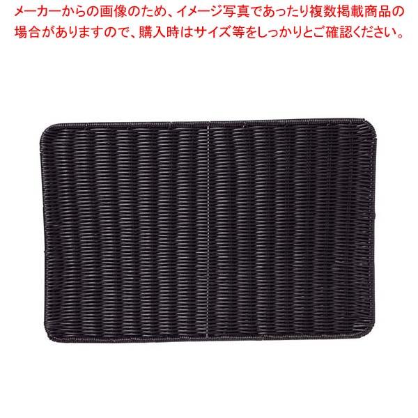 【まとめ買い10個セット品】 抗菌樹脂すのこ DS113 56型 ブラック
