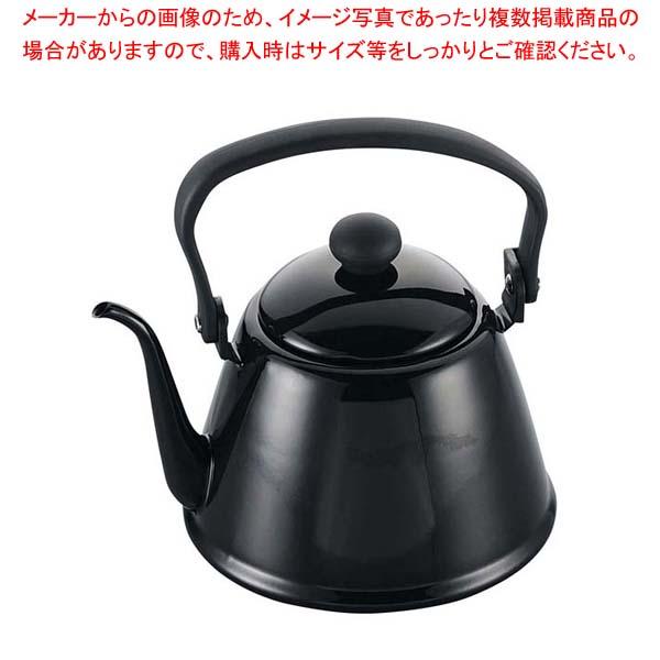 【まとめ買い10個セット品】 ホーロー ドリップケトルII DK-200 ブラック