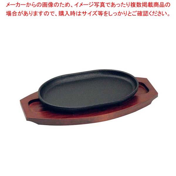 【まとめ買い10個セット品】 アサヒ パワープレート 大判 A-136【 卓上鍋・焼物用品 】