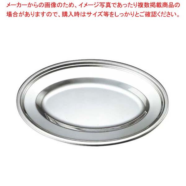 【まとめ買い10個セット品】 抗菌 18-8 小判皿 12インチ【 ビュッフェ・宴会 】