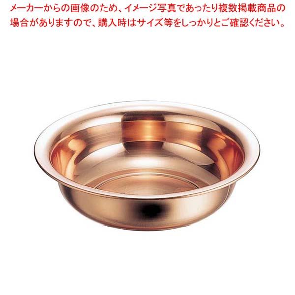 【まとめ買い10個セット品】 純銅 洗面器 32cm S-9350 4.1L【 清掃・衛生用品 】