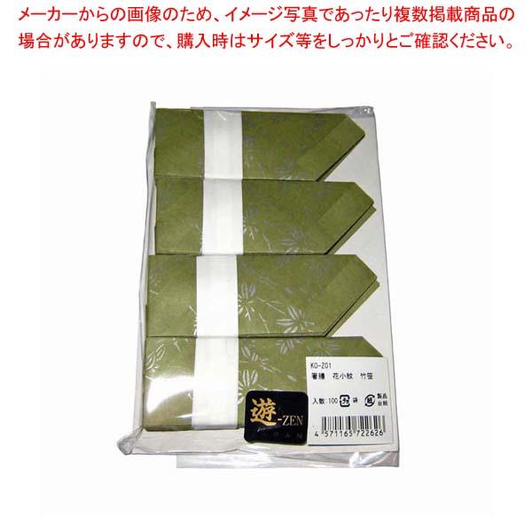【まとめ買い10個セット品】 箸膳 花小紋(100枚入)KO-Z01 竹笹【 カトラリー・箸 】