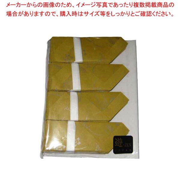 【まとめ買い10個セット品】 箸膳 花小紋(100枚入)KO-Z06 秋草【 カトラリー・箸 】